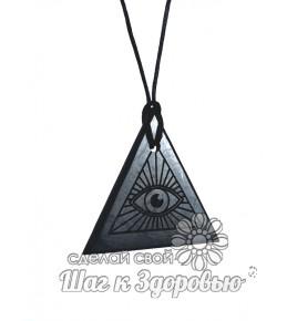 Кулон из шунгита Всевидящее Око Треугольный