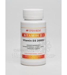 """Капсулы Витамин D3 ГРИНВИТ , """"Грин-Виза"""" 120 шт"""