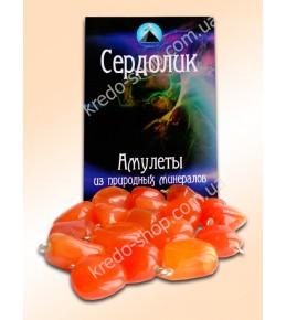 Амулет из минерала - СЕРДОЛИК