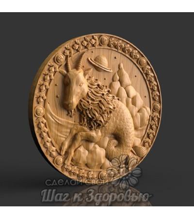 Барельеф Знак зодиака Козерог