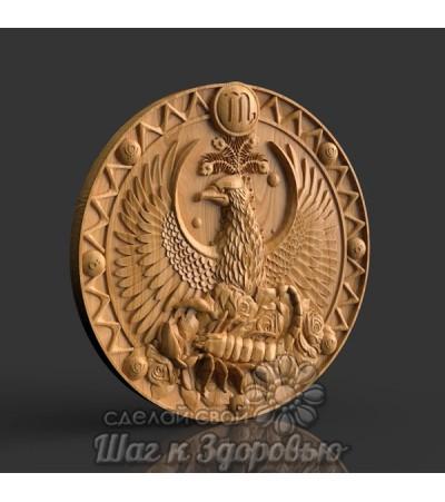 Барельеф Знак зодиака Скорпион