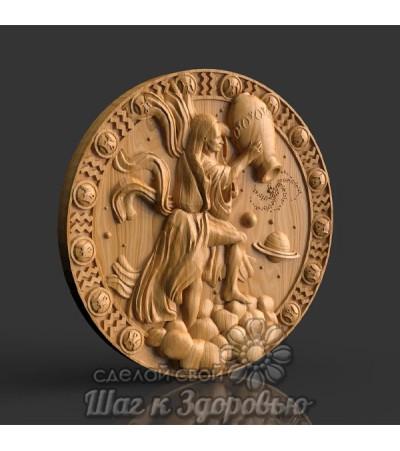 Барельеф Знак зодиака Водолей