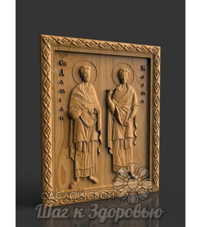 """Чудотворная икона Святые Мученики """"Косма и Дамиан"""", резная из дерева"""
