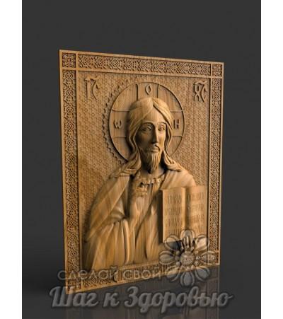 """Икона Спаситель Иисус Христос """"Господь-Вседержитель"""", резная из дерева"""