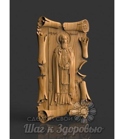 Чудотворец Святой Сергий Радонежский, Икона резная из дерева 2