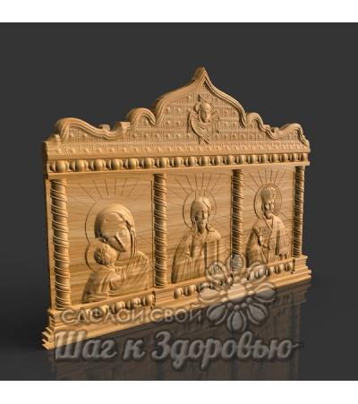 Икона Триптих, Спаситель, Богородица, Святой Николай, резная из дерева