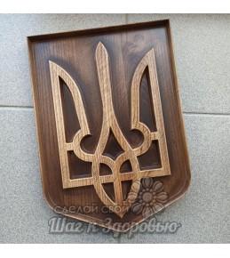 Герб Украины трезубец
