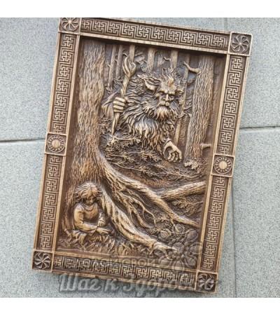 """Картина резная из дерева. """"Леший"""""""
