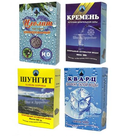 Активаторы воды - Цеолит, Шунгит, Кварц, Кремень 2 кг