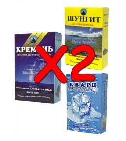 Активатор воды - СИЛА 3-х МИНЕРАЛОВ - шунгит, кварц, кремень 3 кг