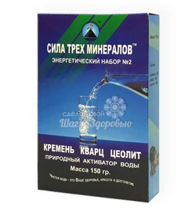 Энергетический набор №2 Сила трех минералов - кварц, кремень, цеолит 150 гр