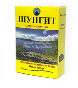 Камень для очистки воды Шунгит 500 г