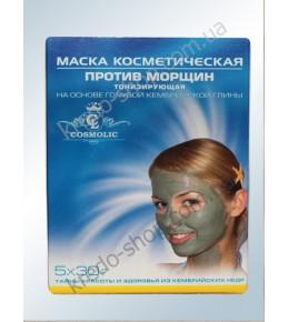 Маска косметическая против морщин 5х30