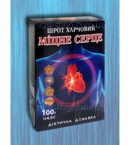 Міцне серце 100г