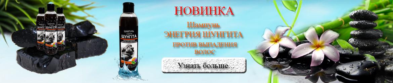 data/banera/baner_shyngit_ot_vipadeniya.jpg